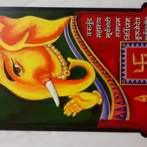 Wall hanging (Ganesha with yellow colour)